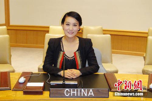 """谭晶荣膺""""中华文化""""大使 联合国总部演讲受好评"""