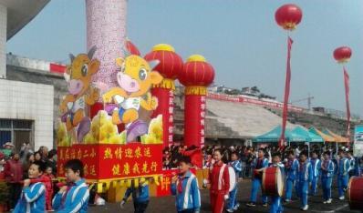 南阳西峡白羽街道成功举办迎农运首届居民健身运动会
