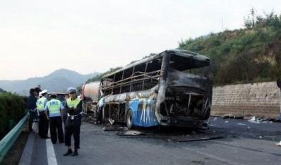 陕西延安特大交通事故确认共有36人死亡