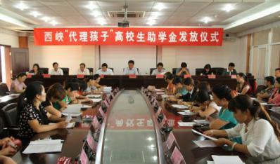 """何耀航同志在""""代理孩子""""高校生受助金发放仪式上的讲话"""