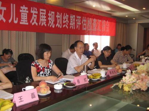河南省妇女儿童发展规划终期评估检查组听取卧龙区政府实施妇女儿童发展规划汇报