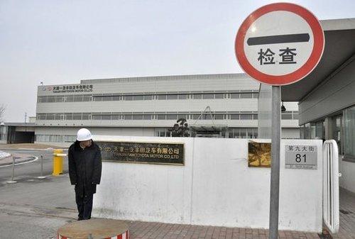 中方称购岛闹剧损害经贸关系 日方称遭通关延误